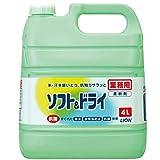 【業務用 大容量】ソフト&ドライ 柔軟剤 抗菌 濃縮 4L