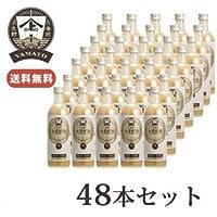 ヤマト醤油味噌 大麦甘酒 (おおむぎあまざけ) 490ml (48本セット 送料無料)