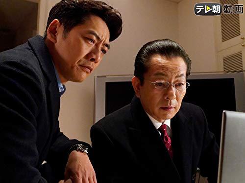 テレビ朝日開局60周年記念 最終回スペシャル 第20話「ディープフェイク・エクスペリメント」