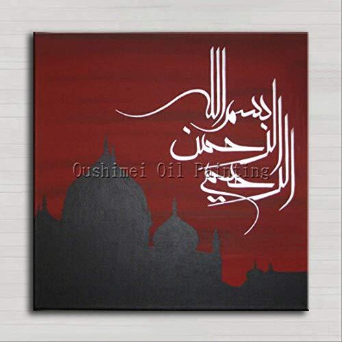 FSGEIV Pintura al óleo Artista pintado a mano de alta calidad de la caligrafía árabe pintura al óleo para la decoración del hotel pintura al óleo decorativa 50x50 cm caligrafía B