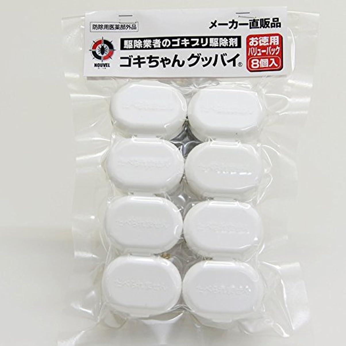 ストリーム浴室不安【メーカー直販品】ゴキちゃんグッバイ お徳用8P