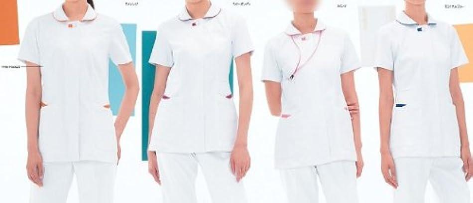 赤ちゃん今晩振動させる白衣 ナースウェア ナガイレーベン (ナウェイ) ほまれ Vitamin FT-4552 女子上衣 サイズ:S~EL