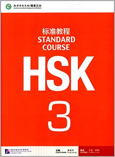 HSK标准教程3(附MP3光盘1张)