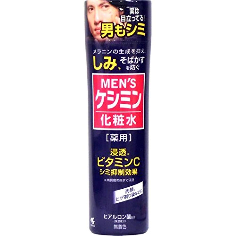 プロペラ必要とするすきメンズケシミン化粧水 160ML×24点セット (4987072034330)