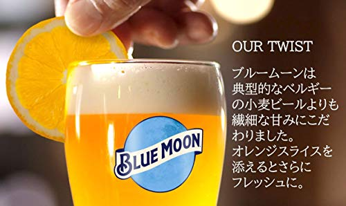 Blue Moon Craft Beer 24x330ml - 3