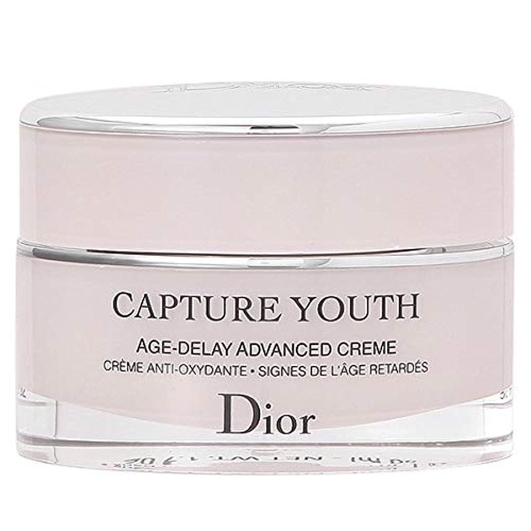 ペストリー年金湿気の多いクリスチャンディオール Christian Dior カプチュール ユース 50mL [並行輸入品]