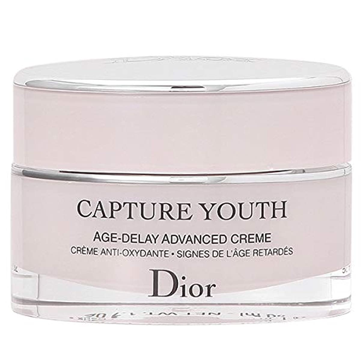 スクリュー原因広まったクリスチャンディオール Christian Dior カプチュール ユース 50mL [並行輸入品]