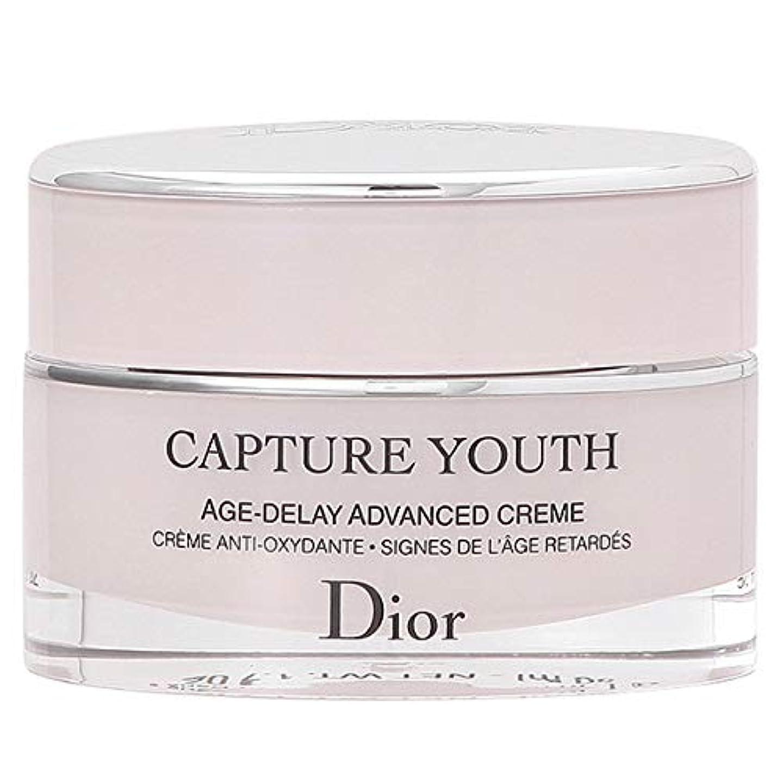 一掃する膨張するロードハウスクリスチャンディオール Christian Dior カプチュール ユース 50mL [並行輸入品]