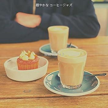 音楽-カフェ3