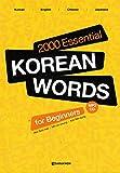 2000 Essential Korean Words for Beginners: Korean-English-Chinese-Japanese - Classified by Ahn Seol-hee (2008-12-31) (English, Japanese, Chinese and Korean Edition)