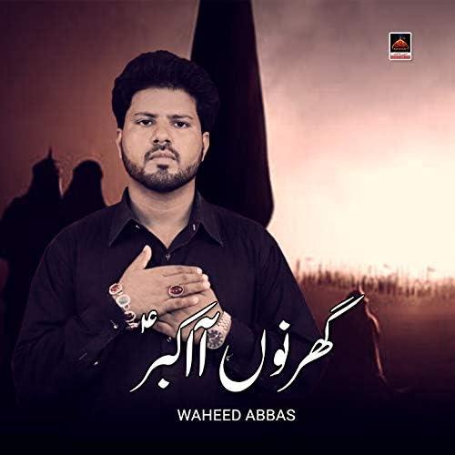Waheed Abbas