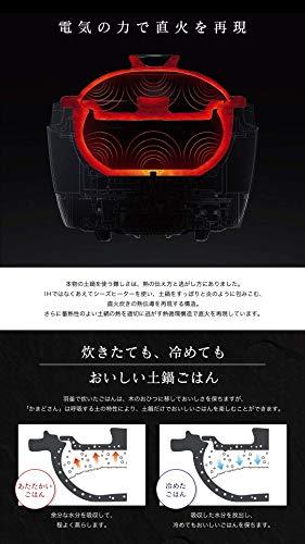 コヤマさん選出9位(アンケート順位なし)長谷園×siroca『全自動炊飯土鍋かまどさん電気(SR-E111)』
