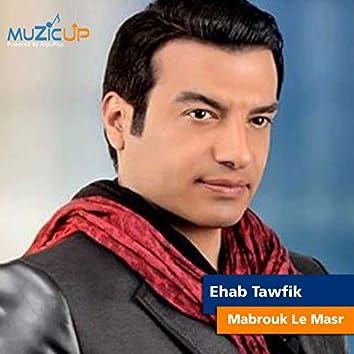 Mabrouk Le Masr