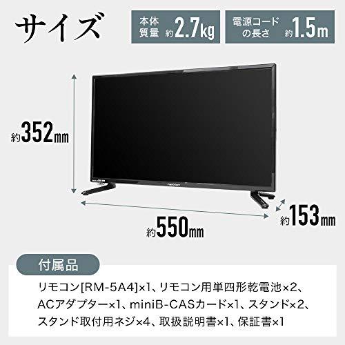 neXXionDVDプレーヤー内蔵HDD搭載24V型地上波デジタルハイビジョン液晶テレビFT-A2418DHB
