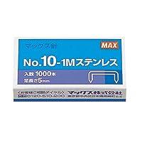 マックス ホッチキス針 10号 10-1Mステンレス 【20セット】