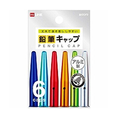 クツワ HiLiNE 鉛筆キャップ アルミ製 RB016-240カラー 『 3 セット 』