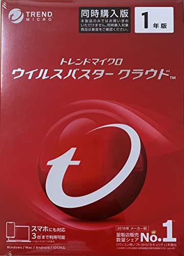 ウイルスバスター クラウド【1年版 3台利用可能】【同時購入版】パッケージ版