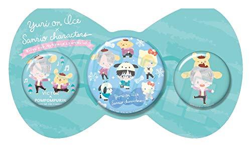 ユーリ!!! on ICE × Sanrio 缶バッジセット ヴィクトル × ポムポムプリン ver.