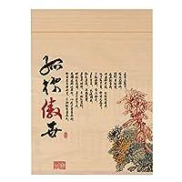 RZEMIN ロール竹カーテン UV保護背景壁の装飾サンシェード、ナチュラルレトロプリントローラーシェード、カスタムサイズ (Color : Bamboo-B, Size : 40cmx170cm)