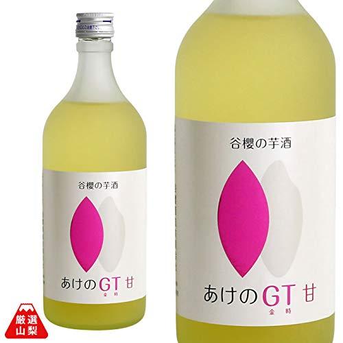 あけのGT 甘口 720ml 谷櫻酒造 芋酒 超甘口 あさひの夢 山梨県 地酒 日本酒