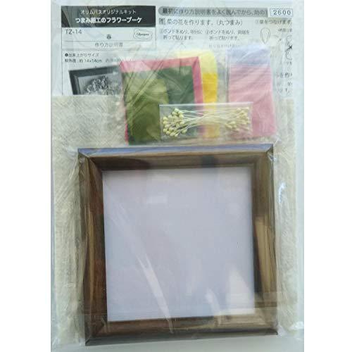 オリムパス『つまみ細工のフラワーブーケ~木製フレーム付~春(Spring)(TZ-14)』