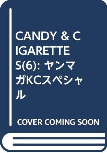 CANDY & CIGARETTES(6) (ヤンマガKCスペシャル)