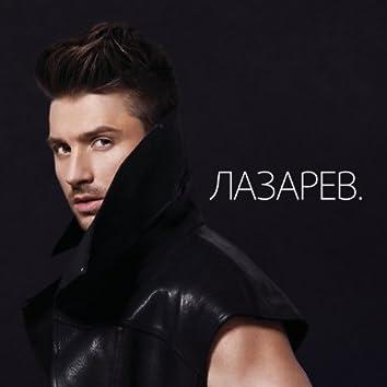 LAZAREV. (Deluxe Version)