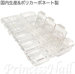 国産のポリカーボネート製のパーツケース 12格子蓋付ケース!透明度が高くパーツも綺麗に見えます