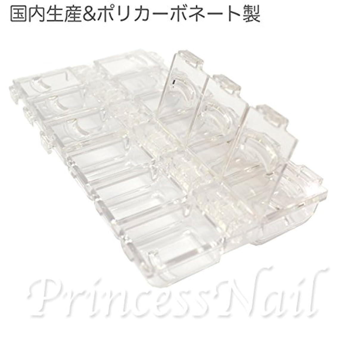 職業自治的市場国産のポリカーボネート製のパーツケース 12格子蓋付ケース!透明度が高くパーツも綺麗に見えます