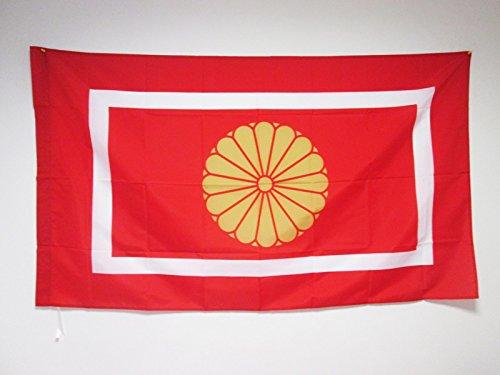 AZ FLAG Bandera de JAPÓN PRÍNCIPE HEREDERO KOTAISHI 150x90cm para Palo - Bandera Japonesa DE Guerra 90 x 150 cm