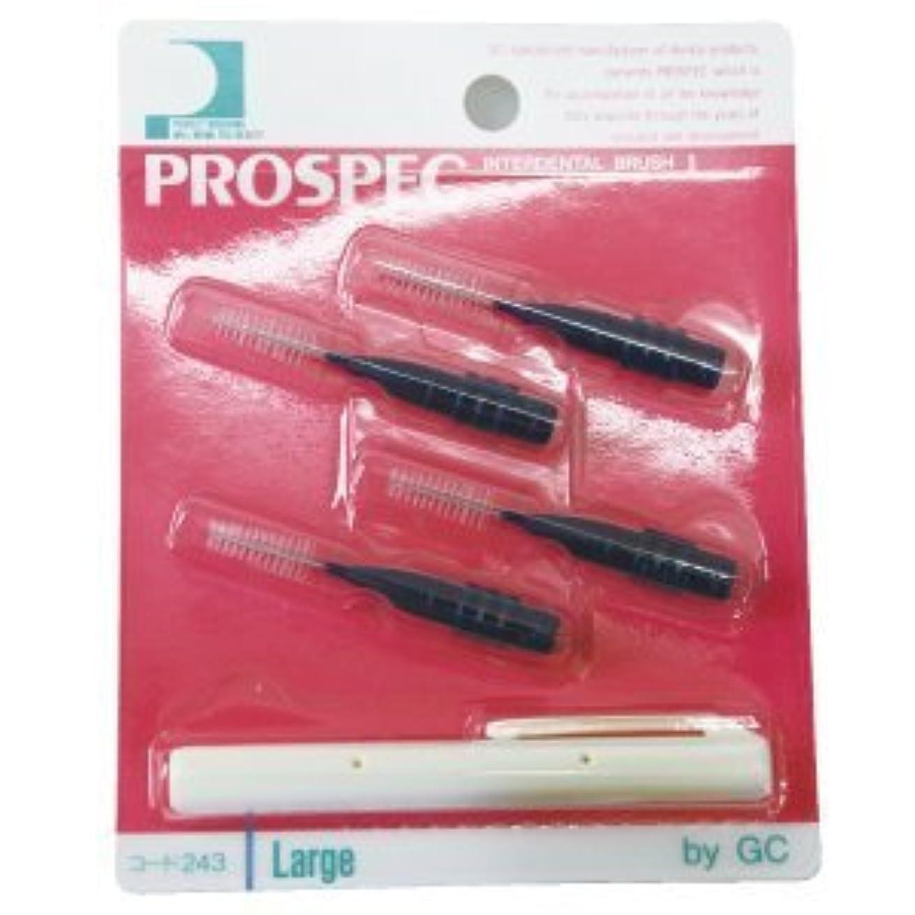 空いているジョイント種類プロスペック 歯間ブラシII/L/1パック(4本入り)