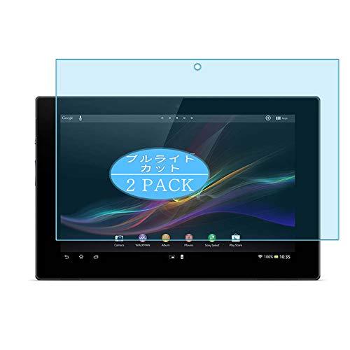 VacFun 2 Piezas Filtro Luz Azul Protector de Pantalla, compatible con Sony Xperia Tablet Z 10.1 docomo SO-03E/Wi-Fi SGP312JP SGP341, Screen Protector Película Protectora (Not Cristal Templado) NewVer