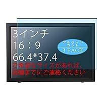 3枚 VacFun ブルーライトカット フィルム , 3インチ 16:9 (3840x2160 / 2560x1440 / 1920x1080 / 1600x900 / 1280x720 / 5120x2880) 3インチ タブレット ノートパソコン モニター 汎用 向けの ブルーライトカットフィルム 保護フィルム 液晶保護フィルム(非 ガラスフィルム 強化ガラス ガラス )