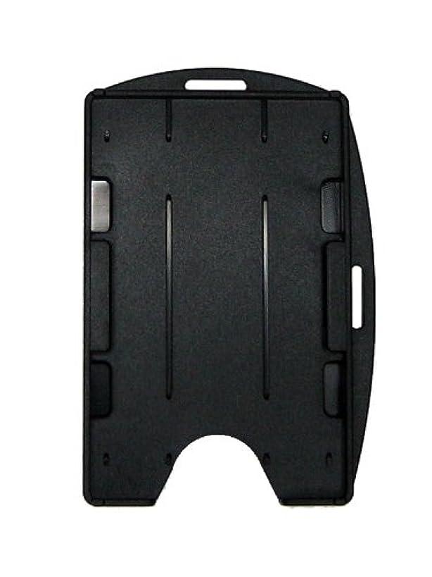 Specialist ID Black Dual Card ID Badge Holder - Holds 2 Cards - Rigid Hard Plastic