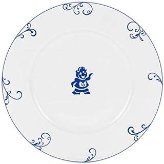 DISNEY - BEAUTY & THE BEAST - 4 Assiettes a Dessert 'Porcelaine'