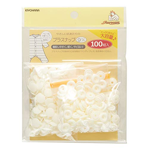 KIYOHARA サンコッコー プラスナップ 100組入 9mm オフホワイト SUN15-101