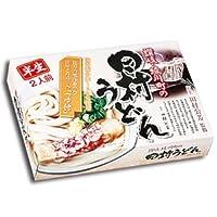 本場 讃岐うどん 田村うどん 2食入 X2箱 セット (国内産小麦100%使用) (半生麺)