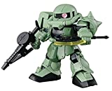 Bandai Hobby Super Deformed (SD)#04 Cross Silhouette Zaku II 'Mobile Suit Gundam' Bandai SDGCS