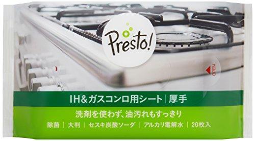 [Amazonブランド]Presto! IH&ガスコンロ用シート 厚手 200枚(20枚x10個)