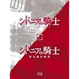 「シドニアの騎士」「シドニアの騎士 第九惑星戦役」Blu-ray BOX