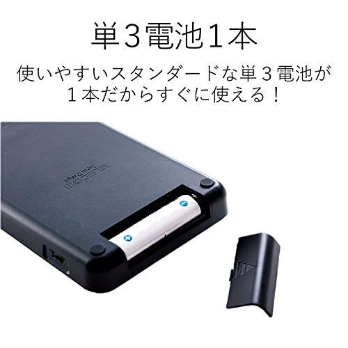 ELECOM『2.4GHzワイヤレステンキーパッド(TK-TDM017BK)』