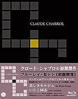 クロード・シャブロル初期傑作集 Blu-rayセット (『いとこ同志』『美しきセルジュ』収録)《初回限定生産》