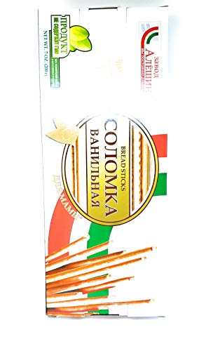 Imported Russian Sweet Breadsticks, Traditional Russian Vanilla Flavor (2 Pack) 200 grams