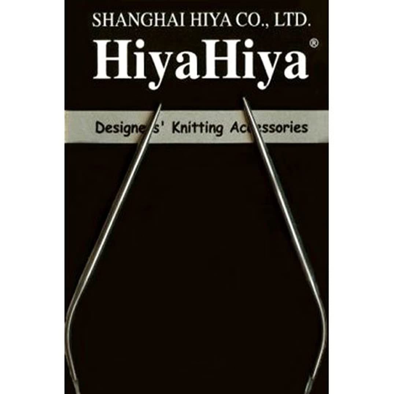 HiyaHiya Circular 12-inch (30cm) Steel Knitting Needles; Size US 8 (5mm) HISTCIR12-8