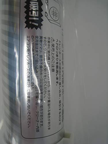 シーズファクトリー『エアコン用ドレンホースクリーナー』