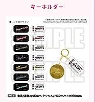 劇場版 BanG Dream! FILM LIVE 2nd Stage 公式グッズ キーホルダー Roselia ロゼリア バンドリ