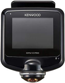 KENWOOD(ケンウッド) 前後左右360度撮影対応ドライブレコーダー DRV-C750 GPS 駐車監視録画対応 シガープラグコード(3.5m)付属 microSDHCカード付属(32GB) DRV-C750