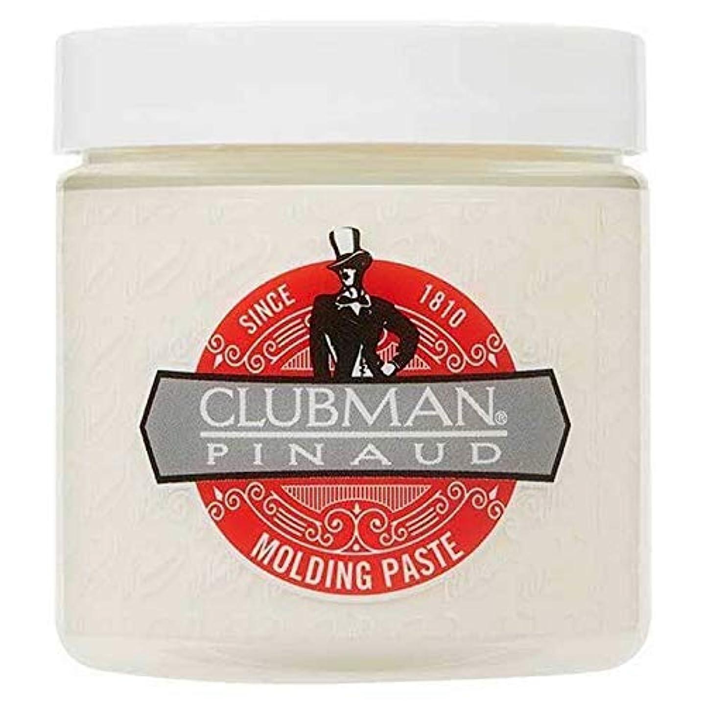 襲撃接ぎ木赤ちゃん[Clubman ] クラブマン成形ペースト - Clubman Molding Paste [並行輸入品]