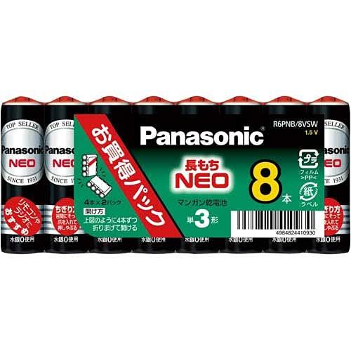 パナソニック 乾電池 ネオ黒 マンガン乾電池 単3形 8本パック R6PNB/8VSW