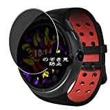 VacFun Anti Espia Protector de Pantalla, compatible con Diggro D106 smartwatch Smart Watch, Screen...
